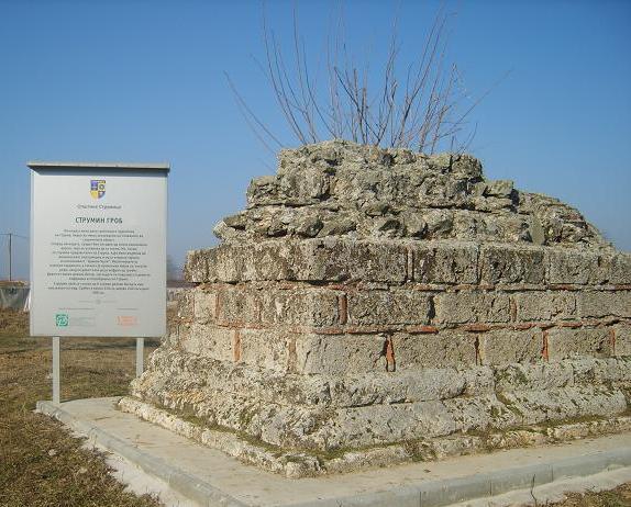 6 Struma Grave
