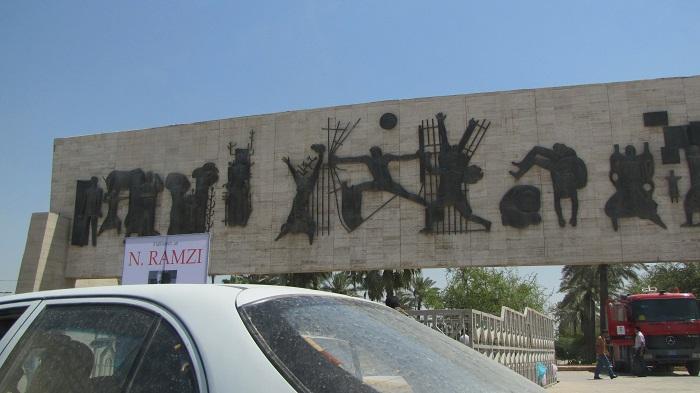 2 Freedom Baghdad