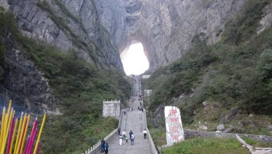 5 Tianmen Mountain