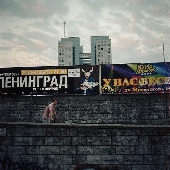 7 Soviets Kaliningrad