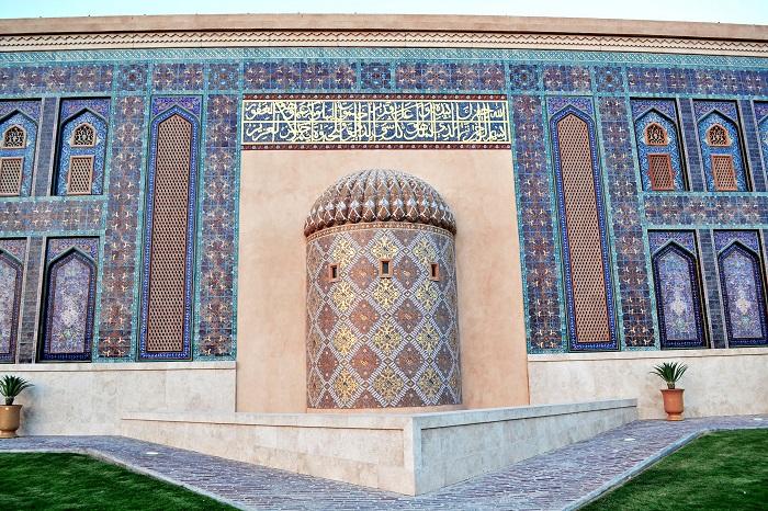 1 Katara Mosque