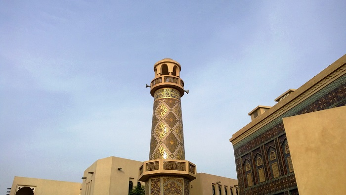 5 Katara Mosque