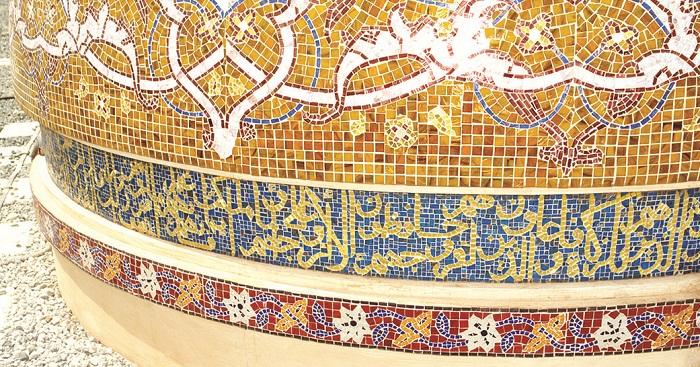 7 Katara Mosque