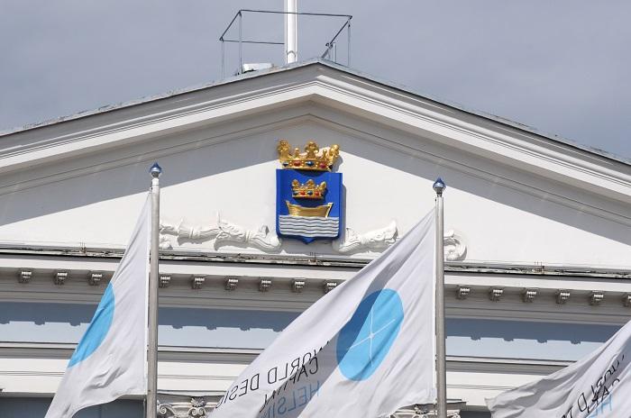 9 Helsinki Hall