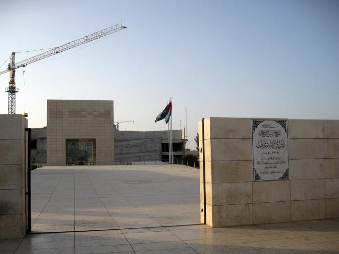 4 Arafat Mausoleum