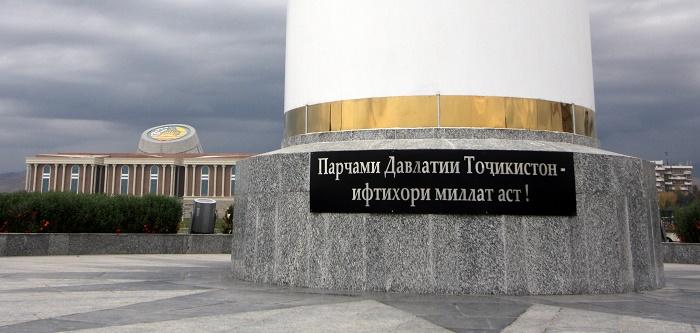 4 Dushanbe Flagpole