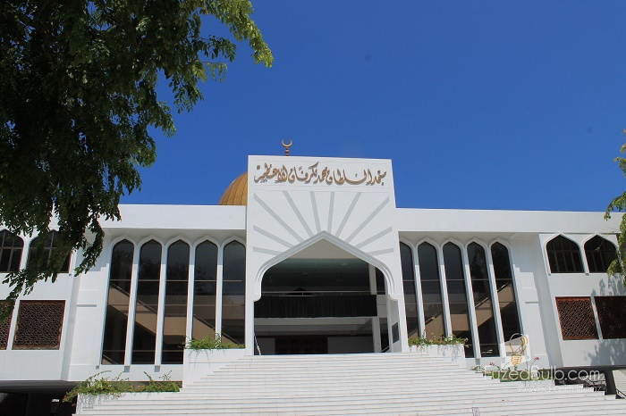 5 Male Mosque