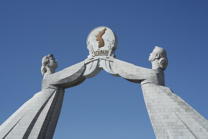 2 Reunification Korea