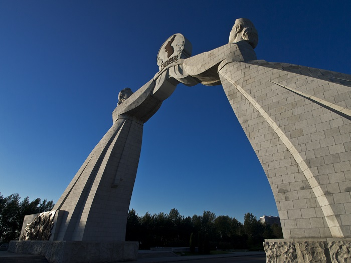 4 Reunification Korea