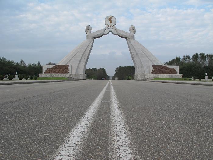 5 Reunification Korea