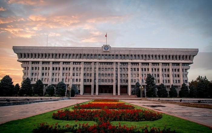 The White House, Bishkek | | Alluring World