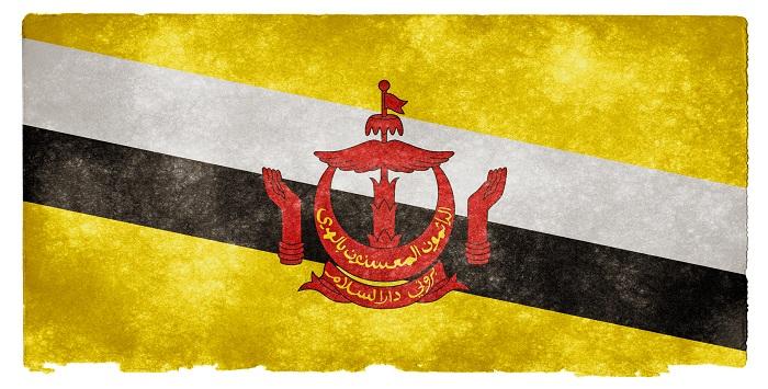 4 Brunei Mausoleum