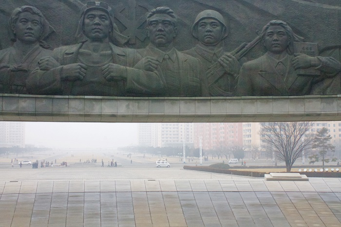 7 Korea Party
