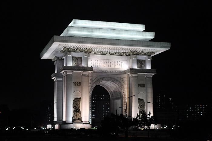 4 Arch NK