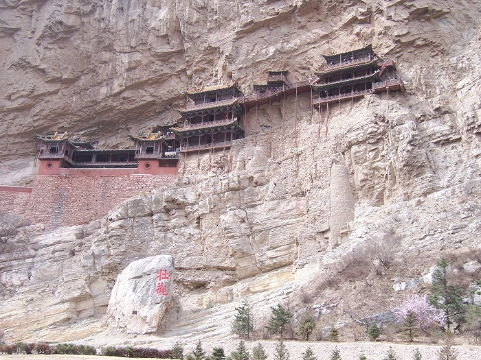 1 Hanging Temple China