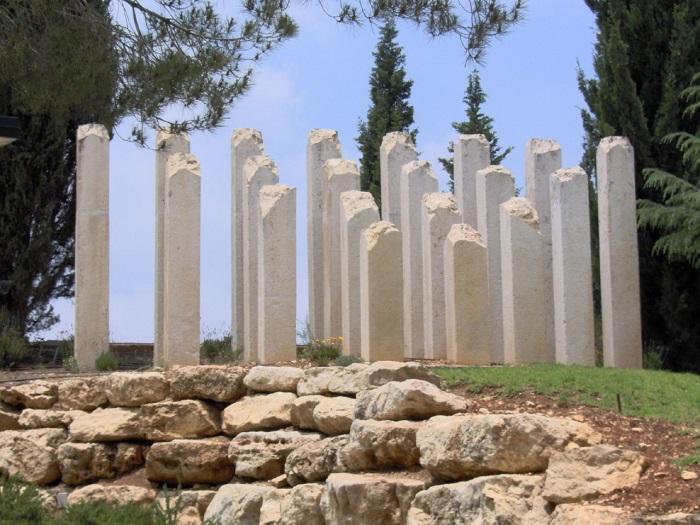 9 Yad Vashem