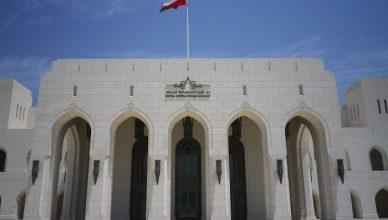 1 Muscat Opera