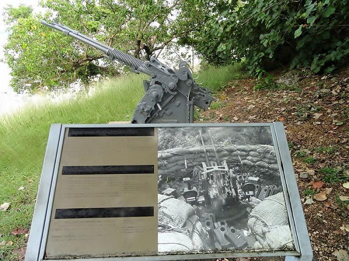 6 War Pacific