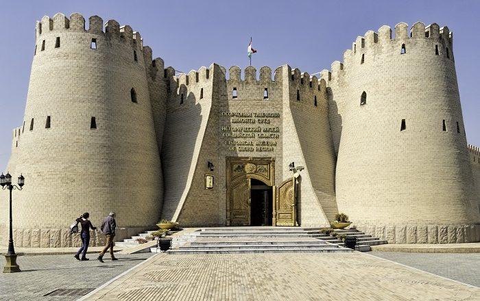 1 Sughd Museum