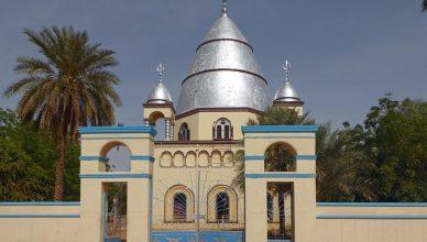 1 Mahdi Tomb