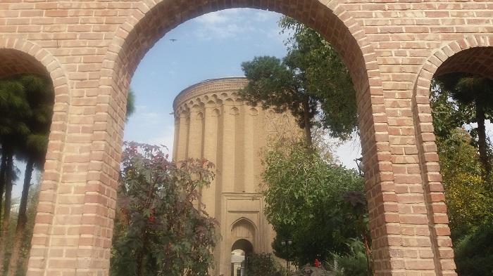2 Tughrul Tower