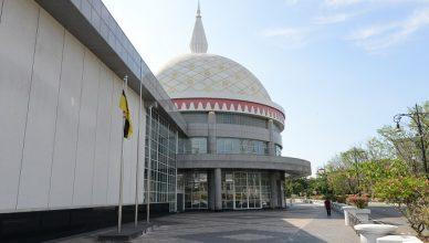 1 Royal Regalia Brunei