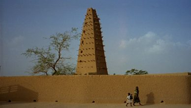 1 Agadez Mosque