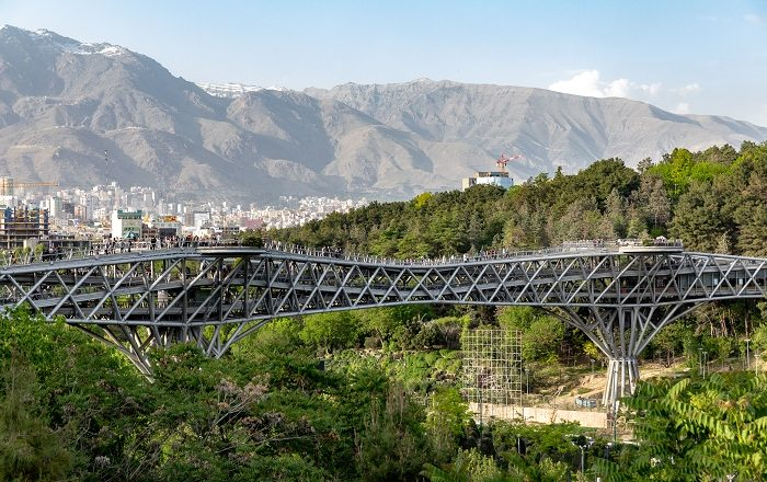 1 Tabiat Bridge