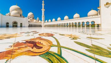 12 Zayed Mosque