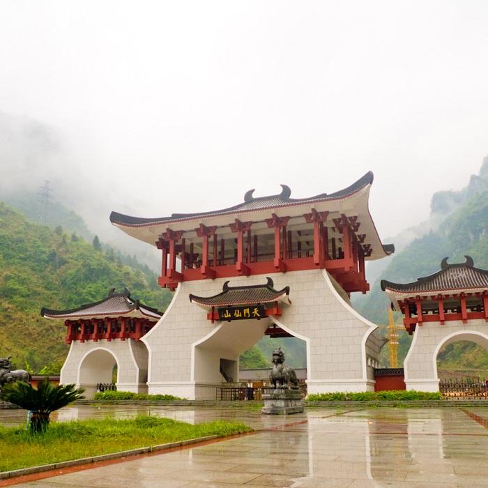 11 Tianmen Mountain