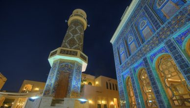 2 Katara Mosque
