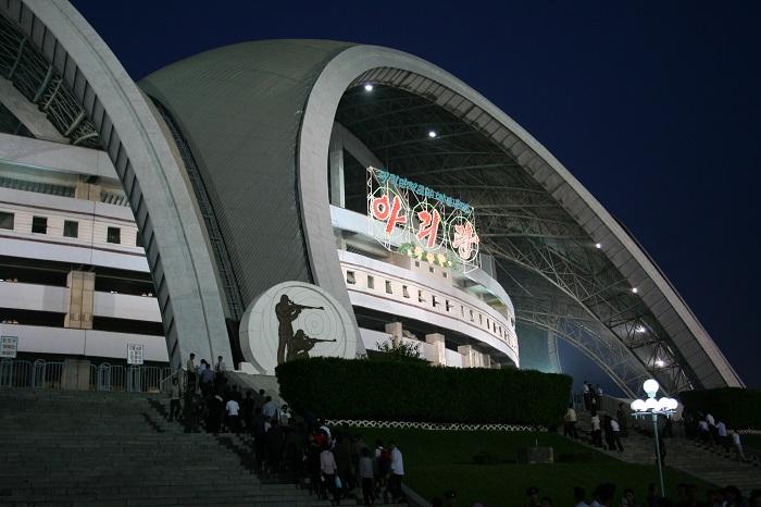 3 Rungrado Stadium