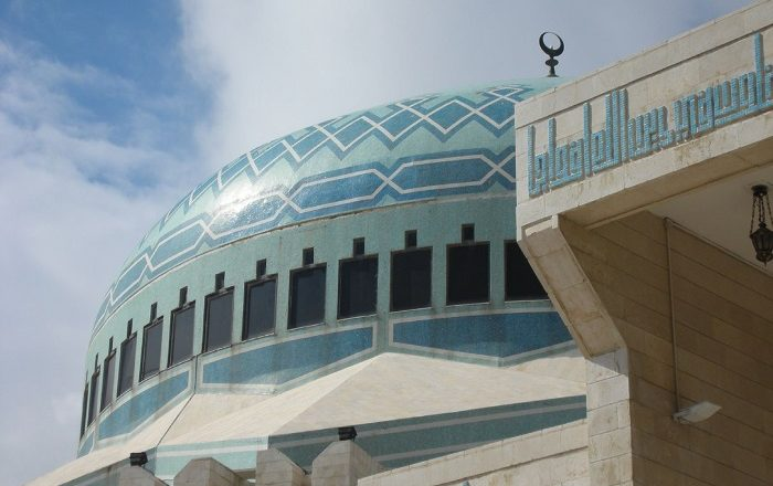 5 Abdullah Mosque