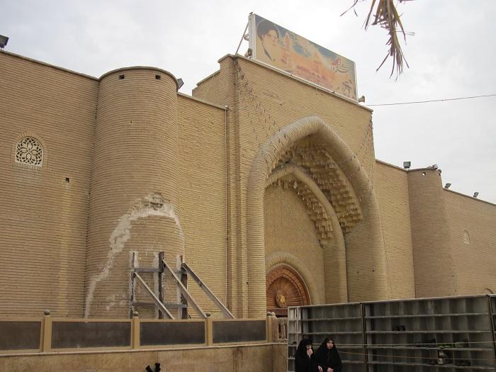 6 Kufa Mosque