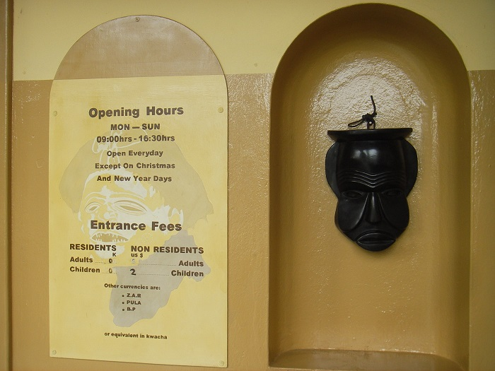 2 Livingstone Museum
